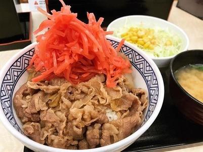 Tsukasa,60-62