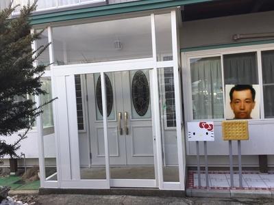 Tsukasa,60-70