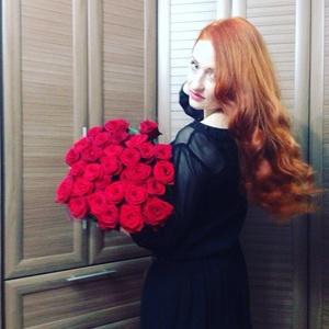 Alexandra,26-12