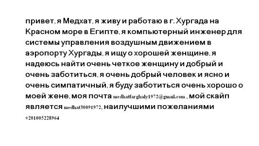 Medhat,45-1