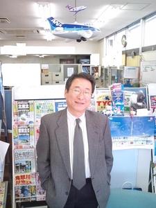 Toshiyuki,59-1