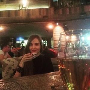 Marina,30-5