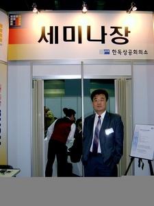 Nick hyungjun,54-2