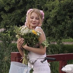 Irina,40-10