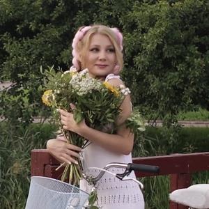 Irina,40-6