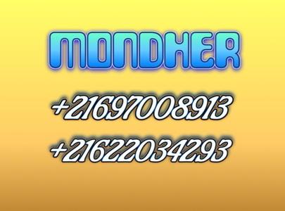 Mondher,32-5
