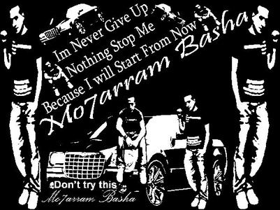 Moharram,27-40