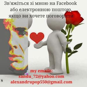 Alexandru,43-10