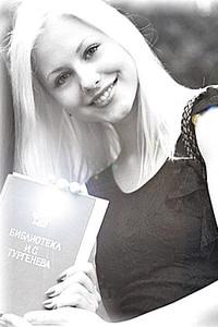 Alisa,25-1