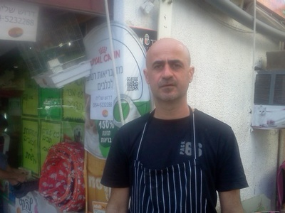 Yariv,46-2