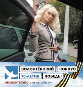 Natalia,34-6