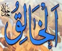 Kazi farhad,30-21