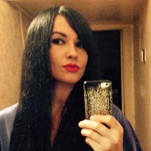 Natasha,31-3