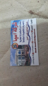 Mansoura0,34-2