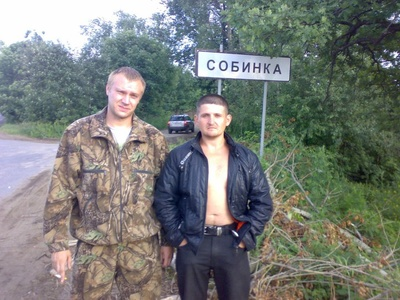 Андрей,36-2