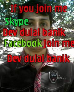 Deb dulal,31-20