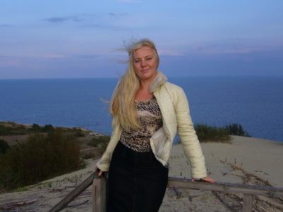 Ruslana,45-6
