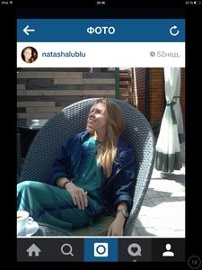 Natasha,40-7