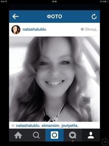 Natasha,40-9