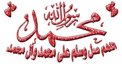 Sadoun,37-4