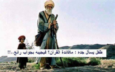 Sadoun,30-3
