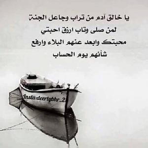 Sadoun,30-4