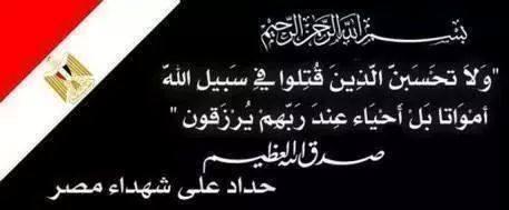 Mohammed,32-59