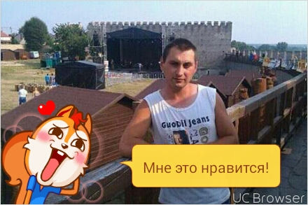 Vova,28-1