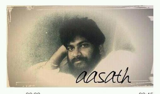 Aasath abubacar,23-2