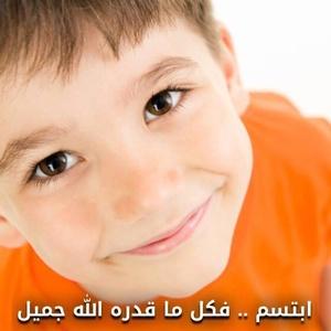 Tarek,28-22