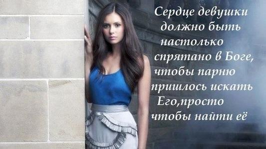 Anna,25-74