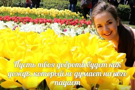 Anna,25-61