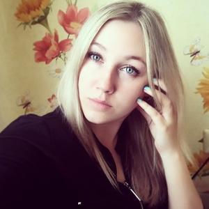 Katerina,26-12