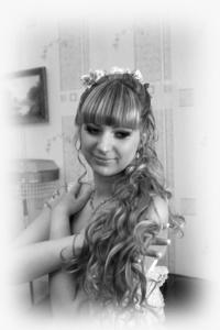 Irina,29-3