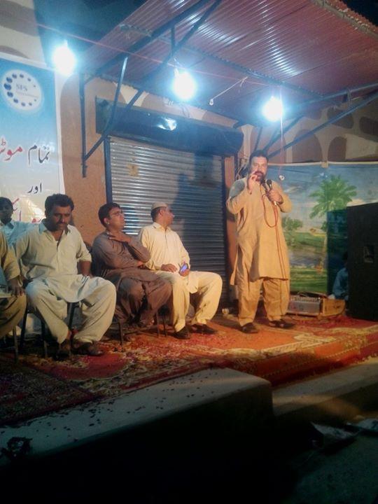 Sheeraz, Мужчина из Пакистана, Islamabad