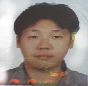 Yung su,28-1