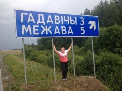 Nadezhda,31-8