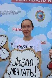 Olga,26-60