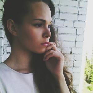 Olia,19-2