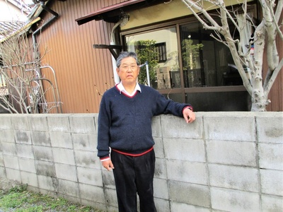 Tsumura,69-7