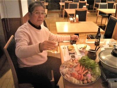 Tsumura,69-5