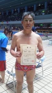 Tsumura,67-3