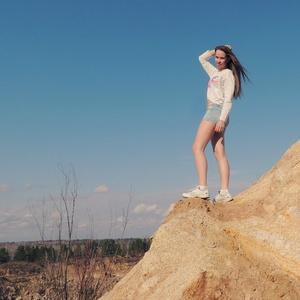Yulia,19-16