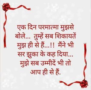 Avinash,25-2