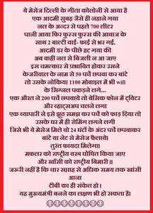 Avinash,26-1