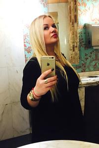 Irina,33-2