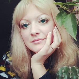 Ludmila,31-11