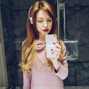 Anna,23-4