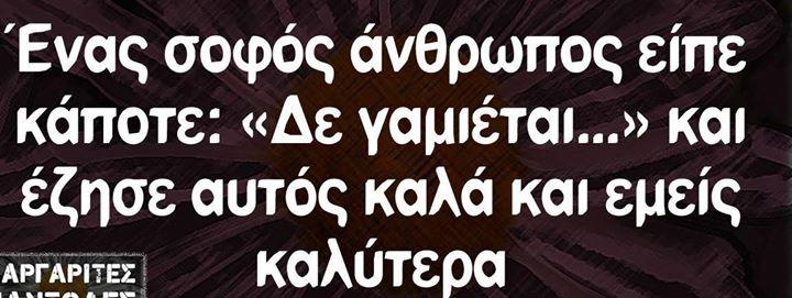 Δημητρης,50-77