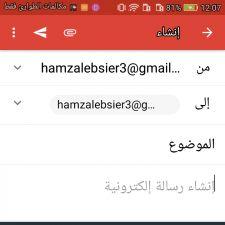 Hamza,36-12